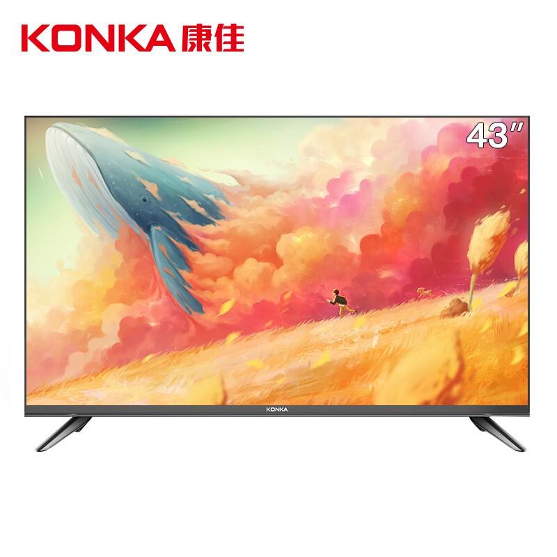 康佳 43英寸智能網絡電視WIFI4G大內存平板全高清液晶臥室電視機