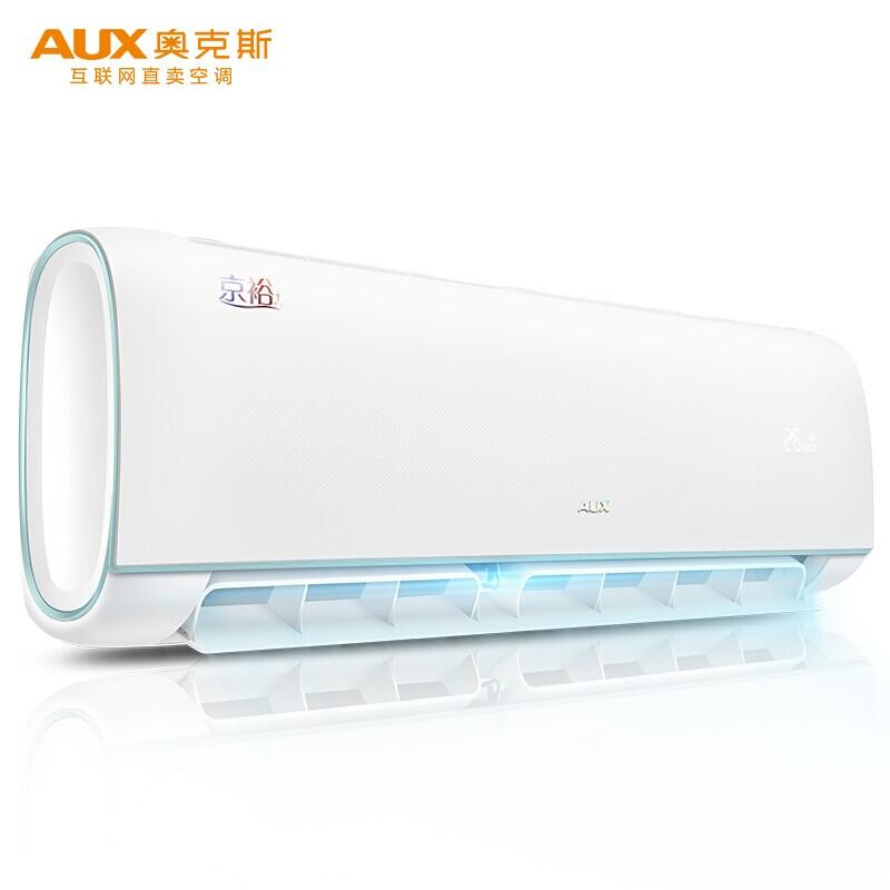 奧克斯 1.5匹京裕 一級能效全直流變頻變頻冷暖大風量壁掛式掛機空調