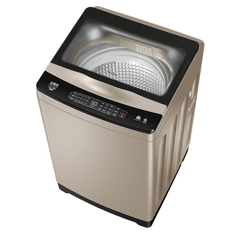 海爾 波輪洗衣機全自動金鋼芯自過濾自動清理線屑10...