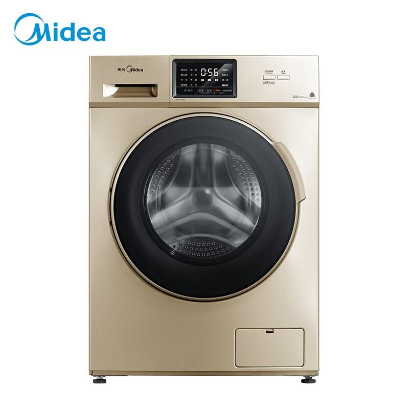 美的 滚筒洗衣机全自动10公斤大容量巴氏除菌洗BLDC...