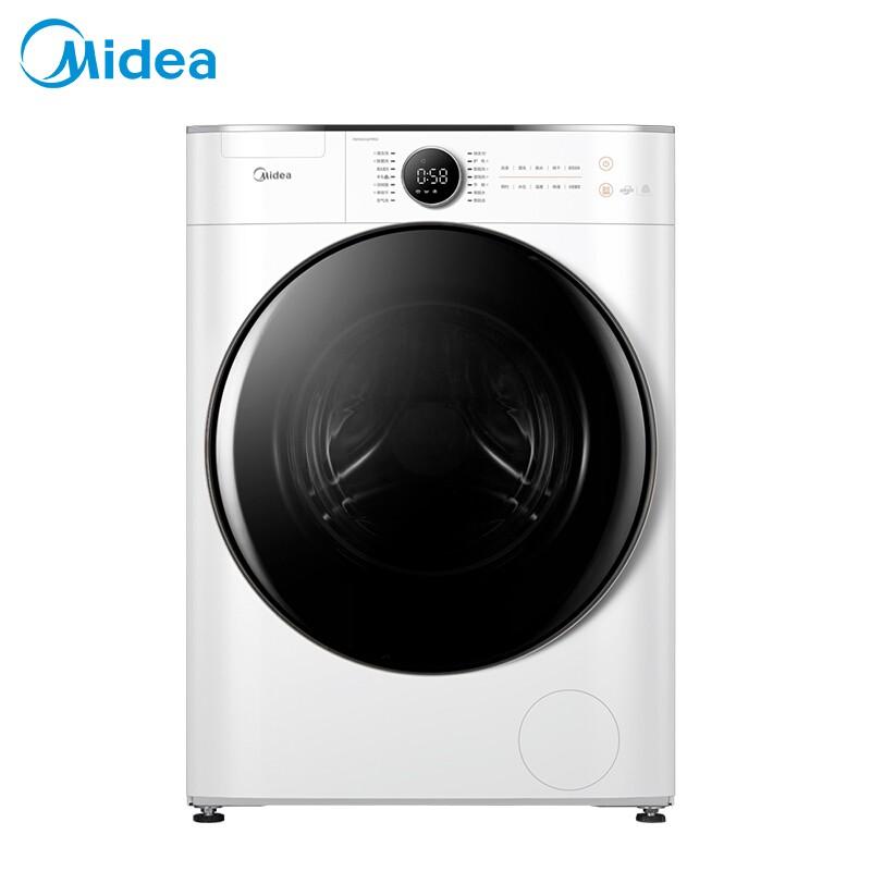 美的 滾筒洗衣機全自動洗烘一體機10公斤變頻東芝DD...