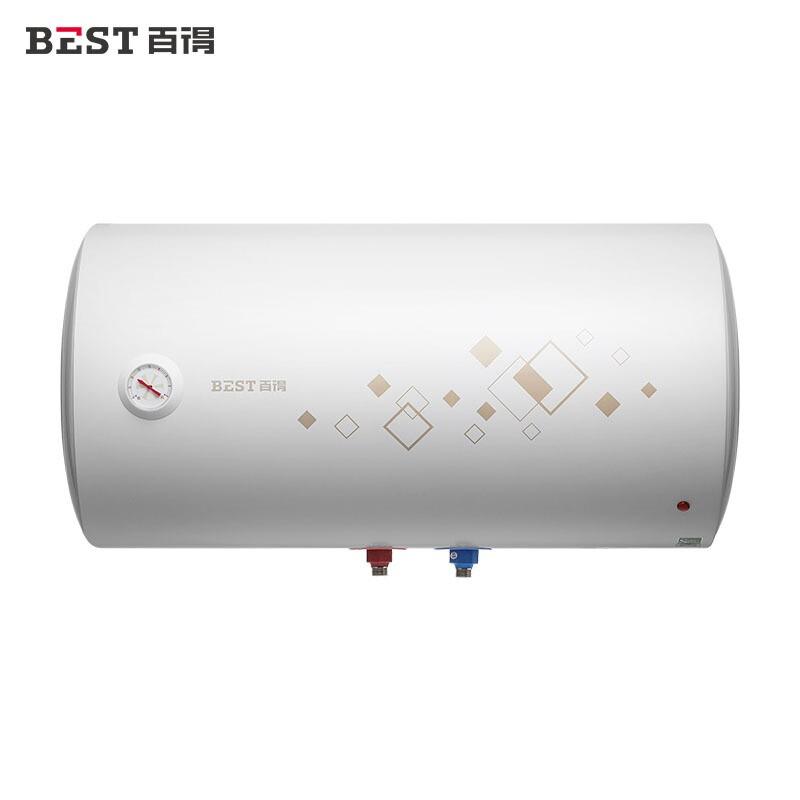 百得 電熱水器60升雙重防護經濟實用金圭內膽1800W速熱恒溫