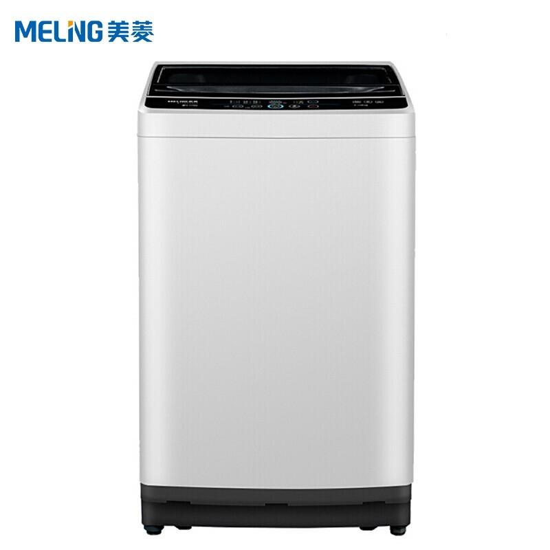 美菱 10公斤全自动波轮洗衣机一键智洗多程序控制大...