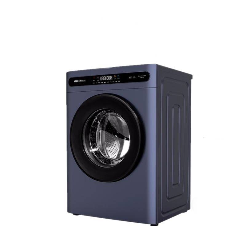 美菱 10公斤變頻滾筒洗衣機一級能效ESC電子穩定系...