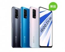 【全新】vivo iQOO Z1X 新品双模5G 旗舰120Hz竞速屏