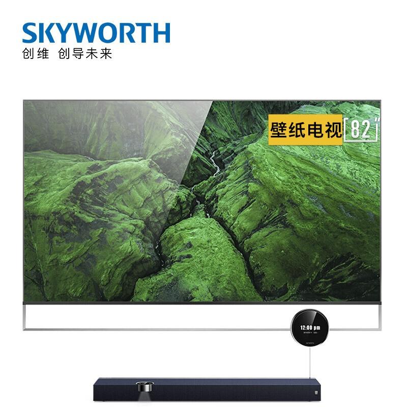 創維 82英寸4K高清HDR大屏物聯網WIFI液晶平板電視機線下同款