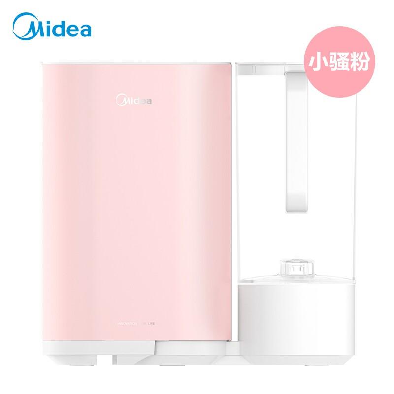 美的 靜凈一體式直飲凈水器2.5L大容量儲水壺無電無泵靜音