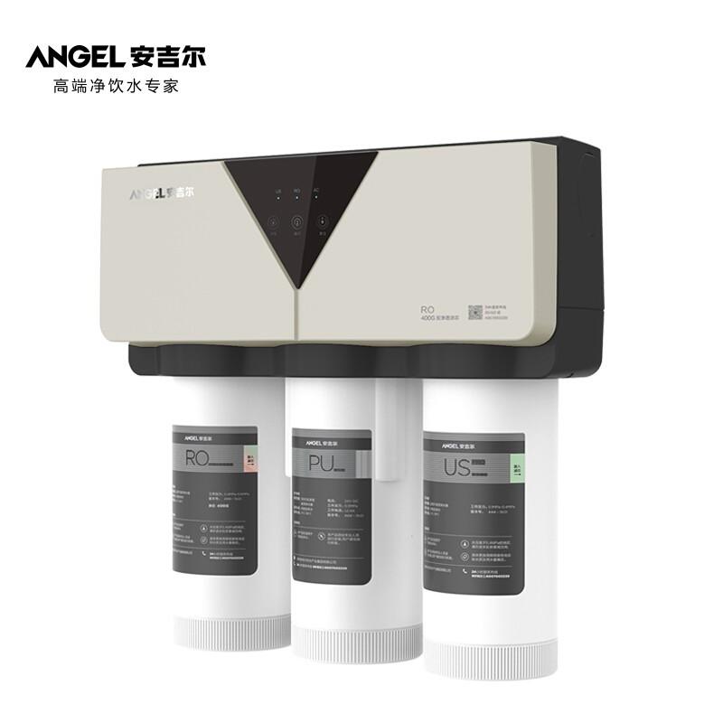 安吉爾 凈水器家用直飲反滲透400G無桶大通量X5凈水機