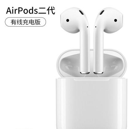 苹果蓝牙耳机二代airpods