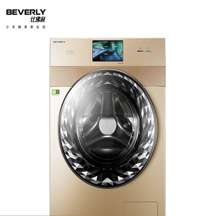 比佛利 10公斤洗烘一体高端滚筒洗衣机全自动洗烘一...