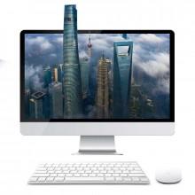 全新 24寸 蘋果款辦公一體機