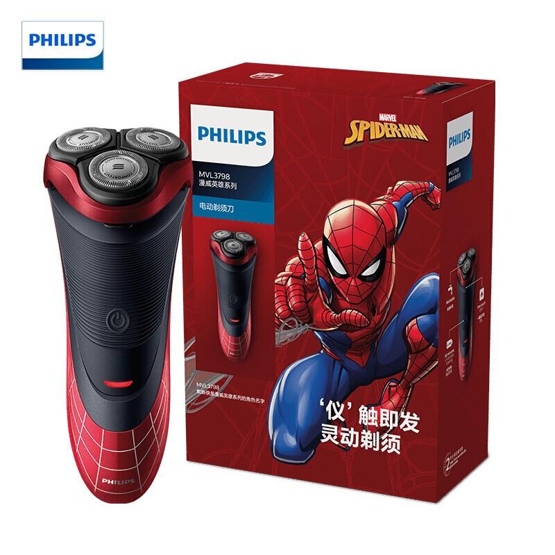 飛利浦(PHILIPS)電動剃須刀刮胡刀漫威系列蜘蛛俠