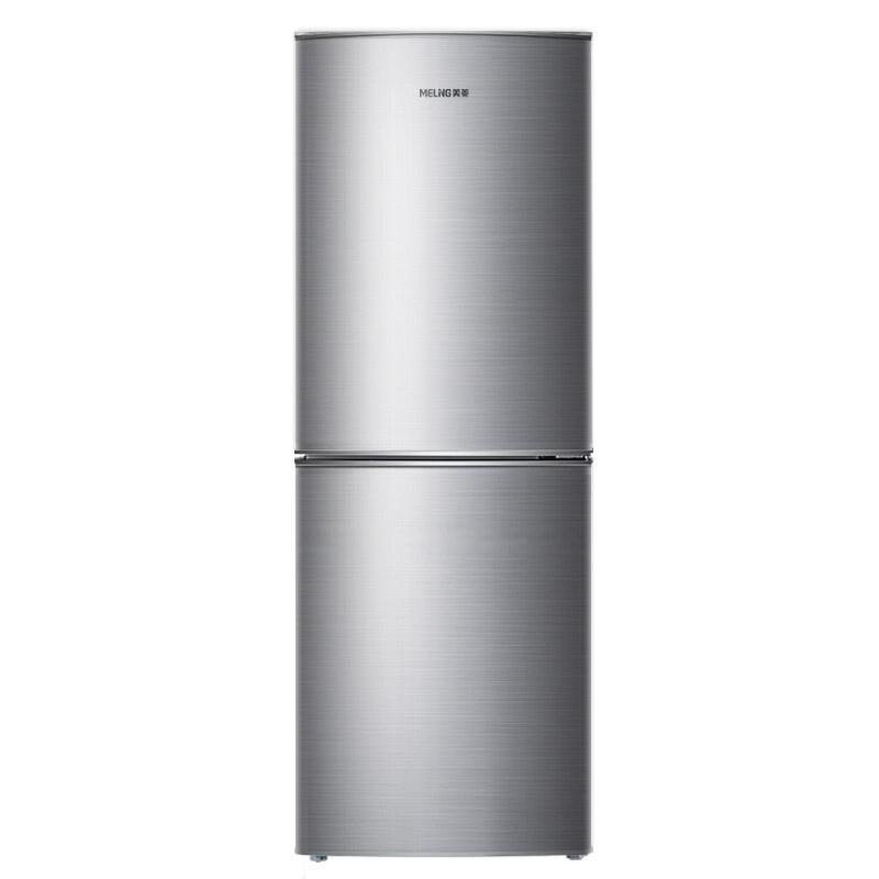 美菱 170升小型双门冰箱节能静音环保家用两门电冰箱
