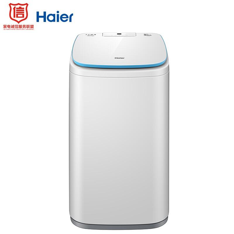 海尔 3.3公斤波轮儿童迷你洗衣机全自动婴儿洗衣机...