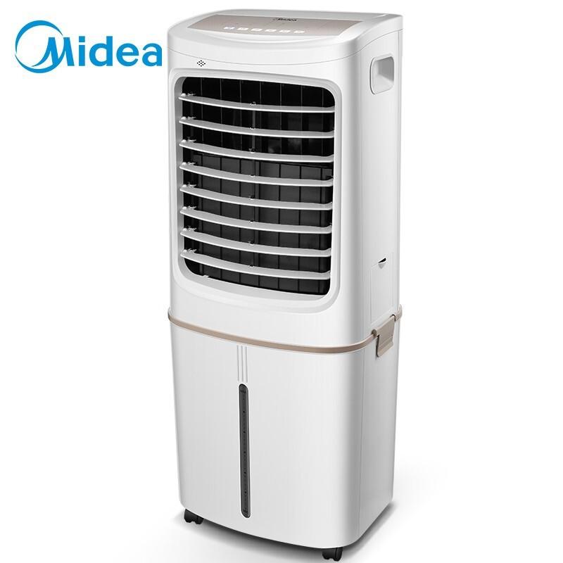 美的 50L大容量冷風扇/家用遙控空調扇/冷風機/居家風扇/水塔空調扇