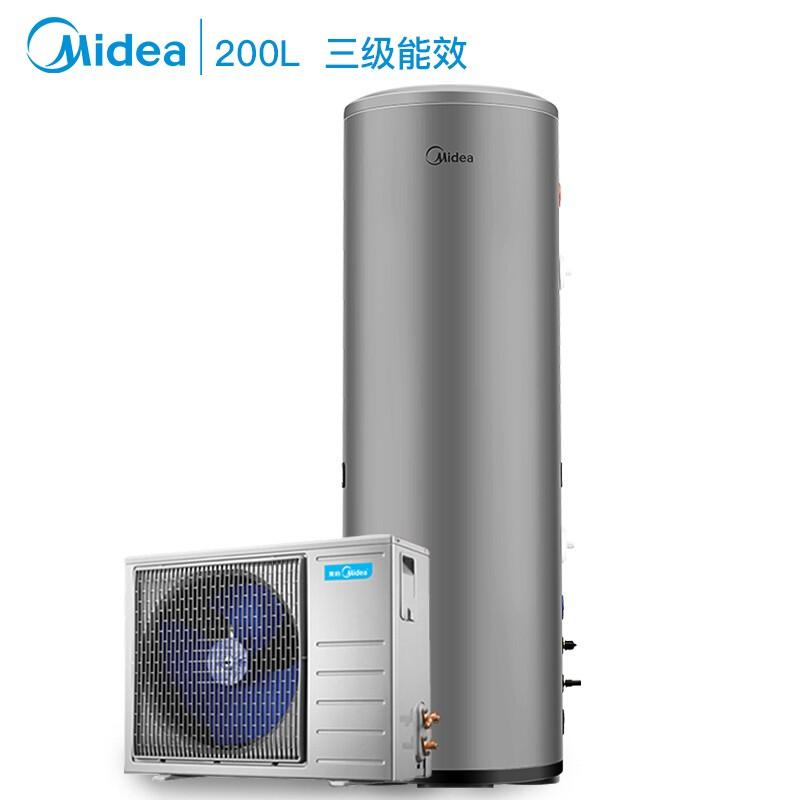 美的 200升空氣能熱水器E+藍鉆內膽分體式200L家用熱水器十年包修