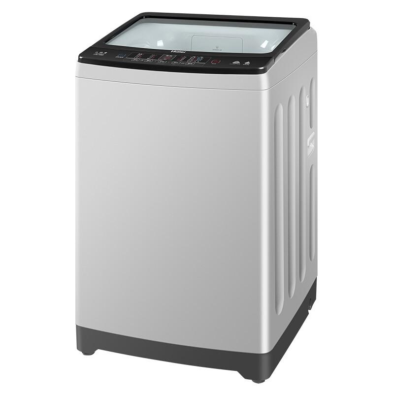 海爾 10公斤全自動波輪洗衣機玻璃上蓋智能模糊控制...