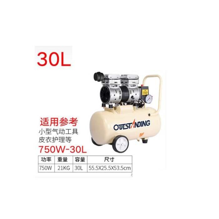750W空气压缩机气泵30L