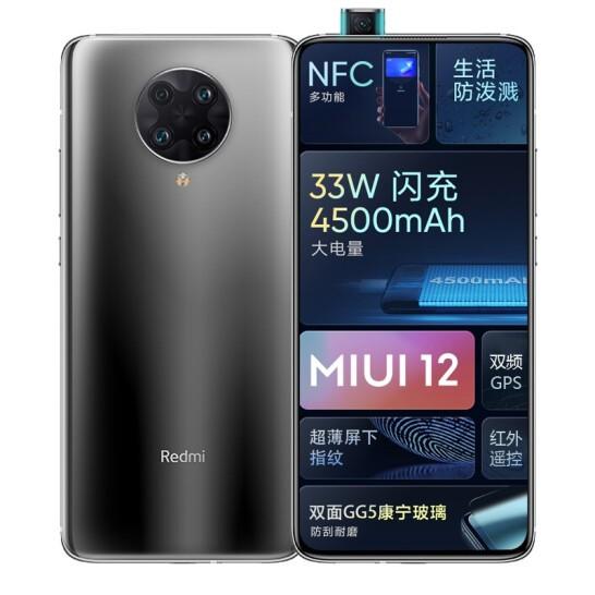 【全新】红米Redmi K30 5G 至尊纪念版 天玑1000plus