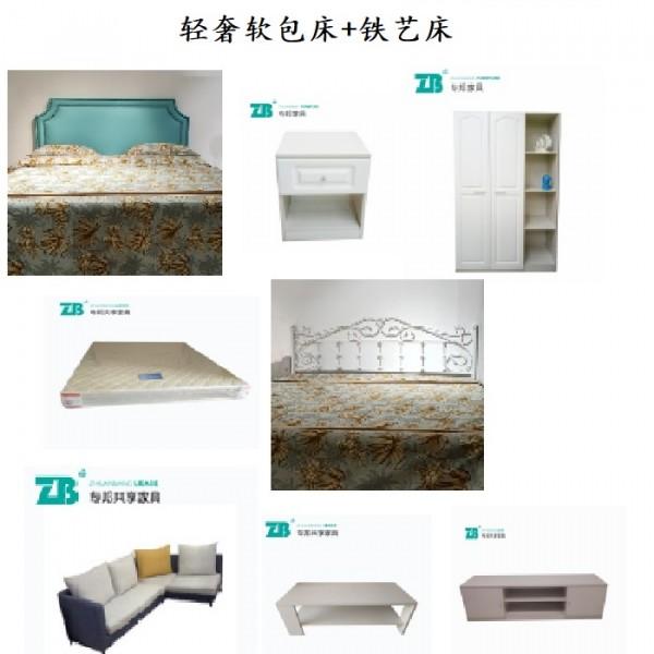 两室一厅 家具租赁   床/柜子/沙发/衣柜/席梦思床垫   专邦家具