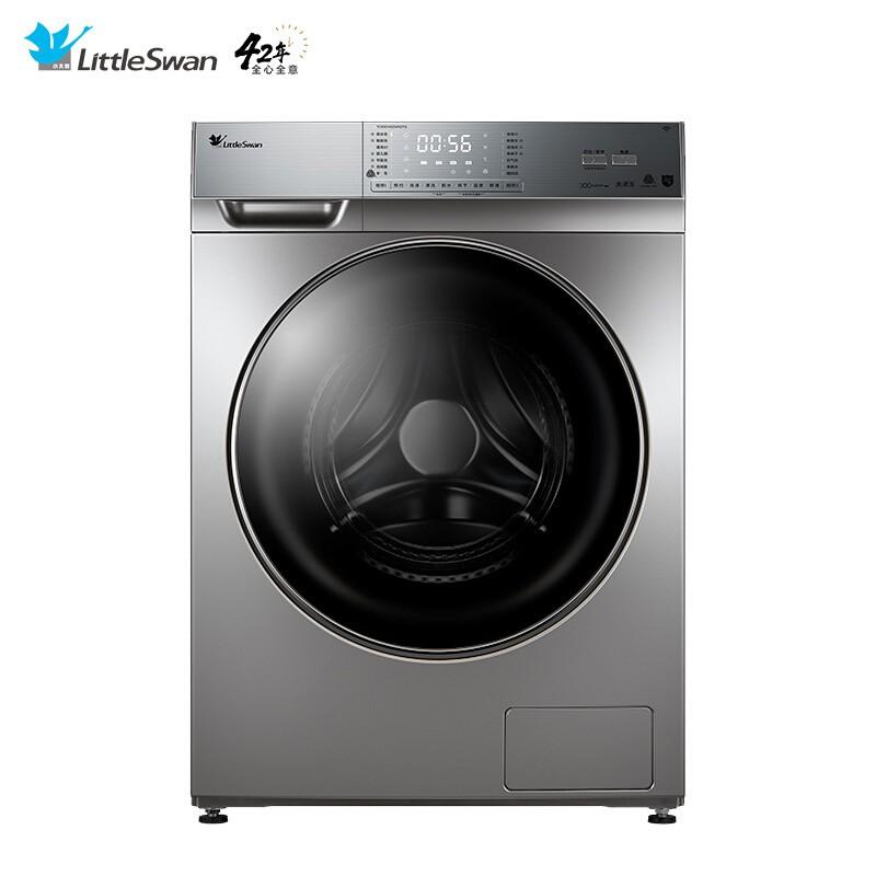 小天鹅 10公斤洗烘一体滚筒洗衣机全自动智能家电银...