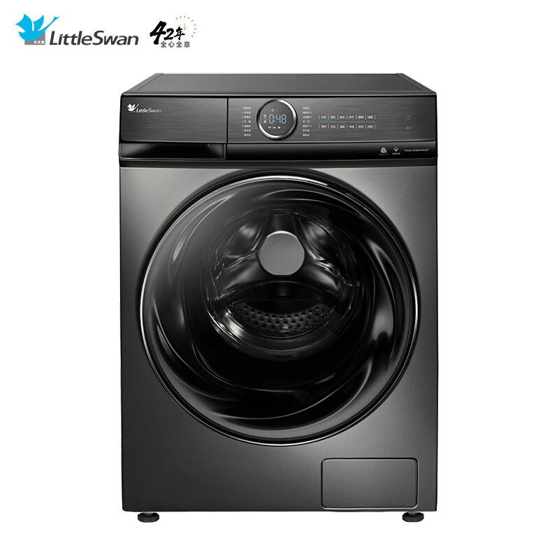 小天鹅 10公斤滚筒洗衣机全自动智能家电超微净泡水...