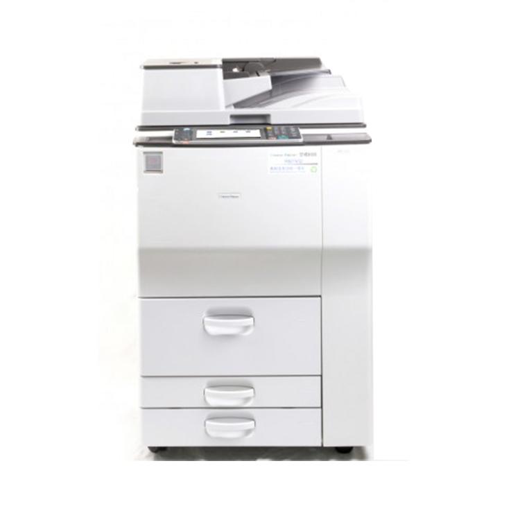【95新】理光mp7502打印機復印機