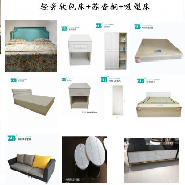 三室一厅 家具租赁   床/柜子/沙发/衣柜/席梦思床垫   专邦家具