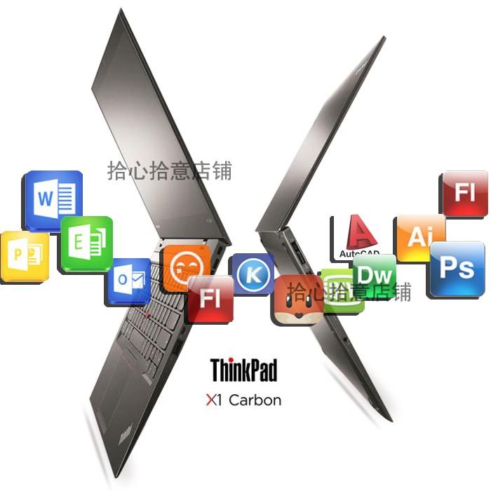 超轻 X1Carbon i7/8G/固态256G