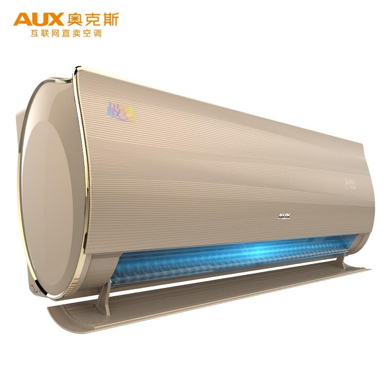 奧克斯 1.5匹極夢一級能效變頻冷暖自清潔靜音節能壁掛式空調掛機