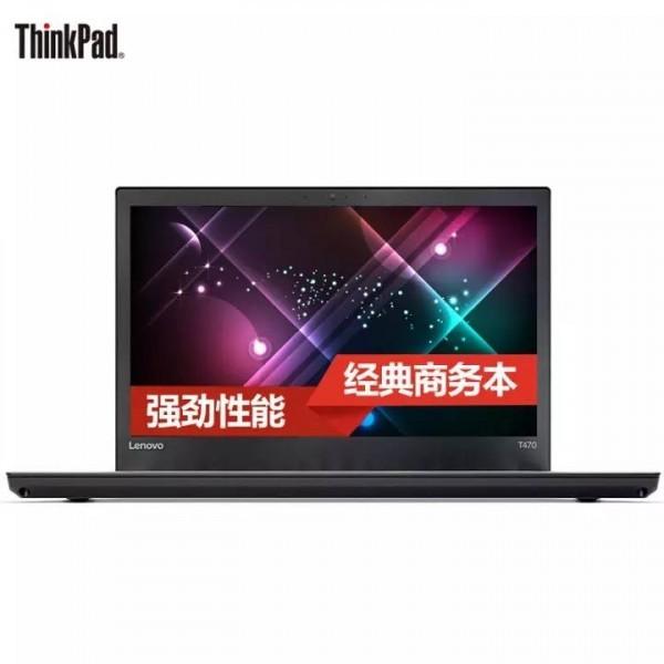 联想 ThinkPad T系列 T470-i7高配