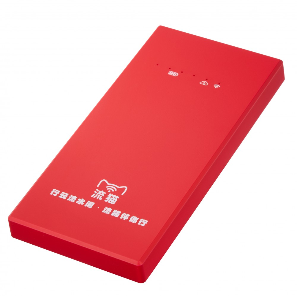 流量貓隨身WIFI【300G高速流量+市場價359元的設備】