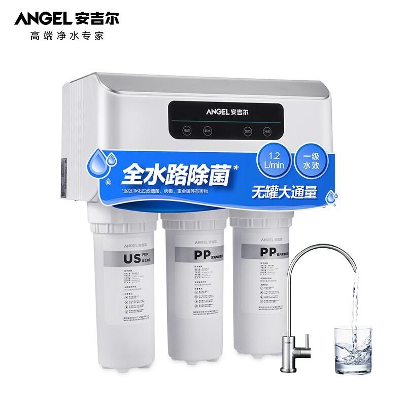 安吉尔 净水器X6家用直饮机无罐大通量500G净水机