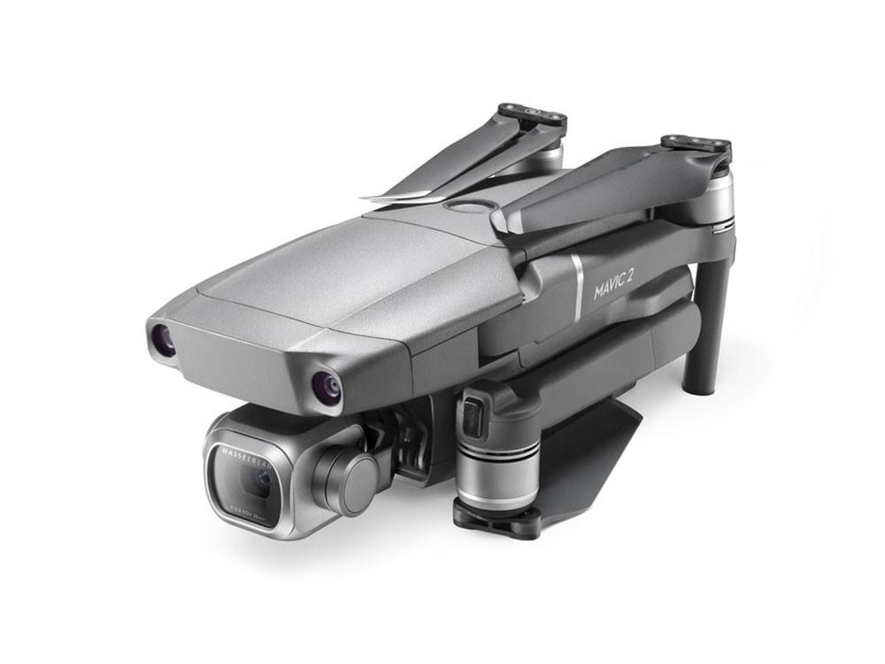 大疆 御2 MAVIC 2 Pro专业版 带屏遥控器 全能套