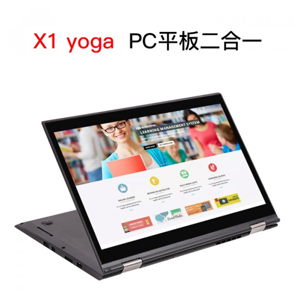 Thinkpad X1yoga (2016款)款轻薄商务办本