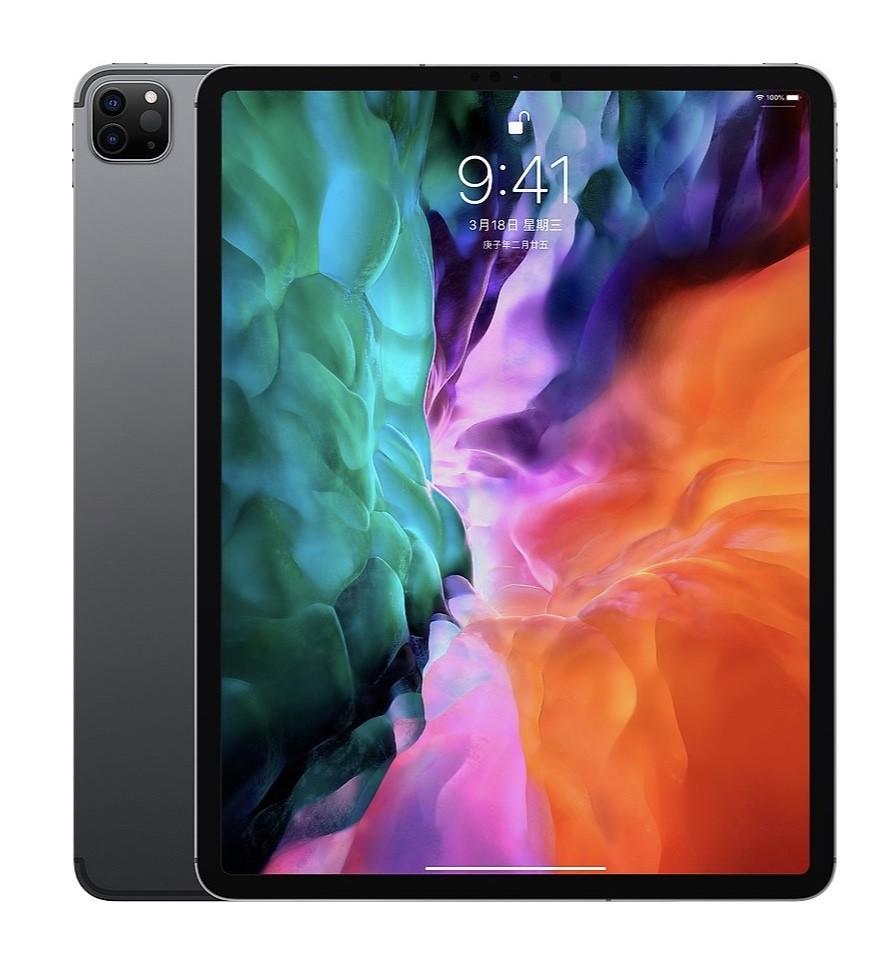 【全新国行原封】iPad pro 2020款 12.9寸 wifi版