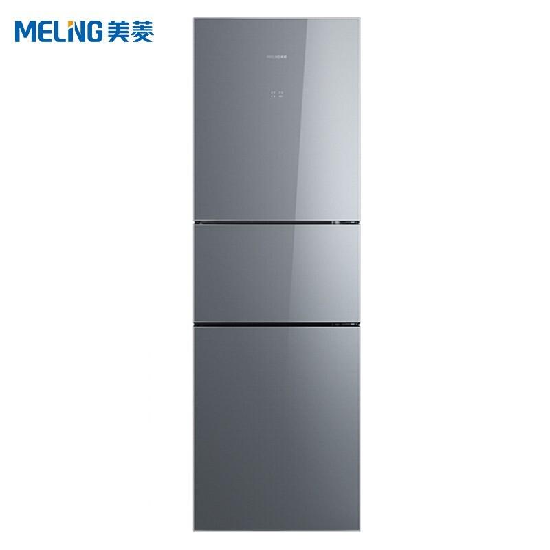 美菱 271升三门冰箱一级能效双变频风冷无霜宽幅变温智能电冰箱