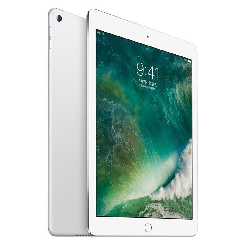 iPad 2018 32G(企业特供)