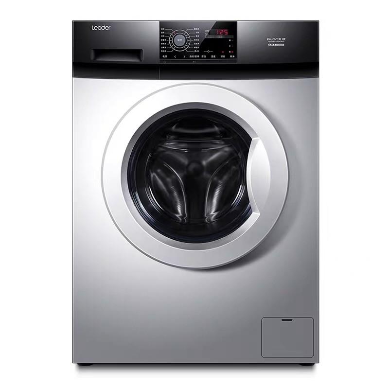 海尔 8公斤滚筒洗衣机全自动家用大容量洗脱洗烘一体机