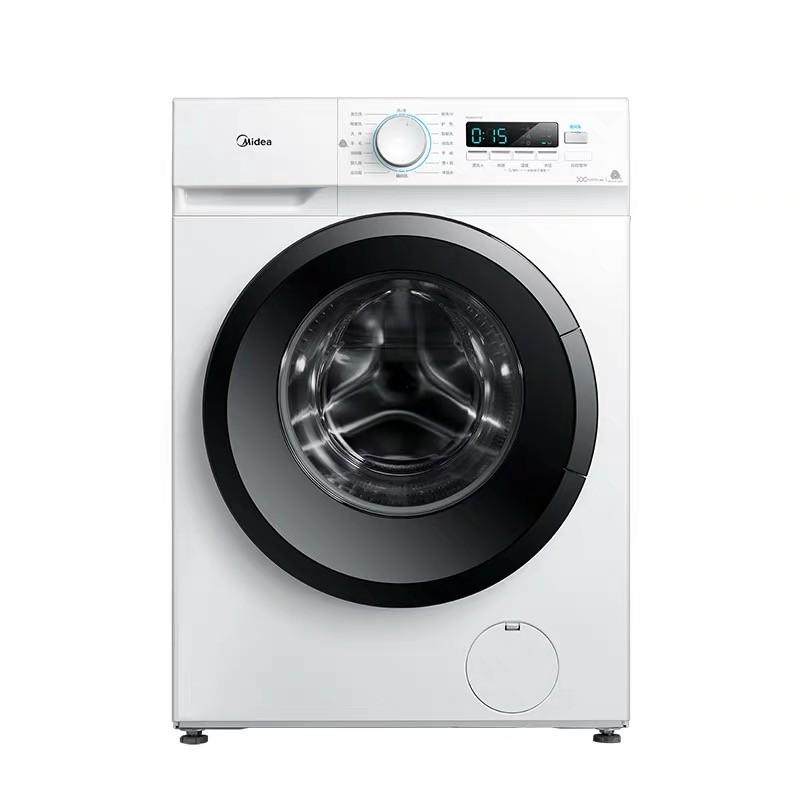 美的 8公斤KG小型迷你滚筒洗衣机全自动家用 MG80V11D
