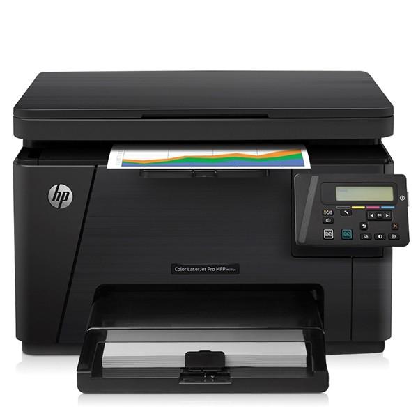 惠普 M176N  彩色激光打印机一体机