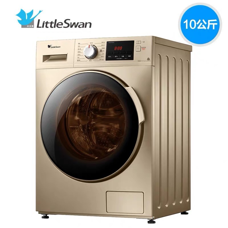 小天鹅10公斤滚筒洗衣机全自动家用变频静音洗脱一...