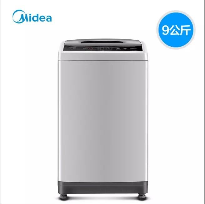 Midea/美的9KG洗衣机全自动家用大容量波轮带甩干