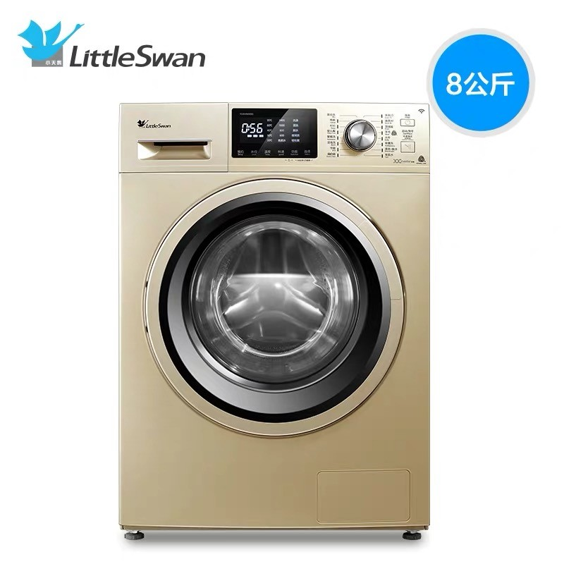 小天鹅8公斤全自动变频智能静音节能滚筒家用洗衣机...