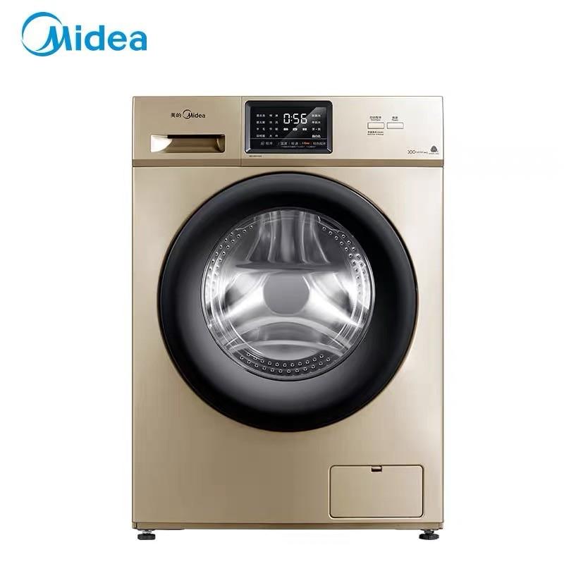 美的99.99%杀菌10公斤全自动家用洗脱一体滚筒洗衣机