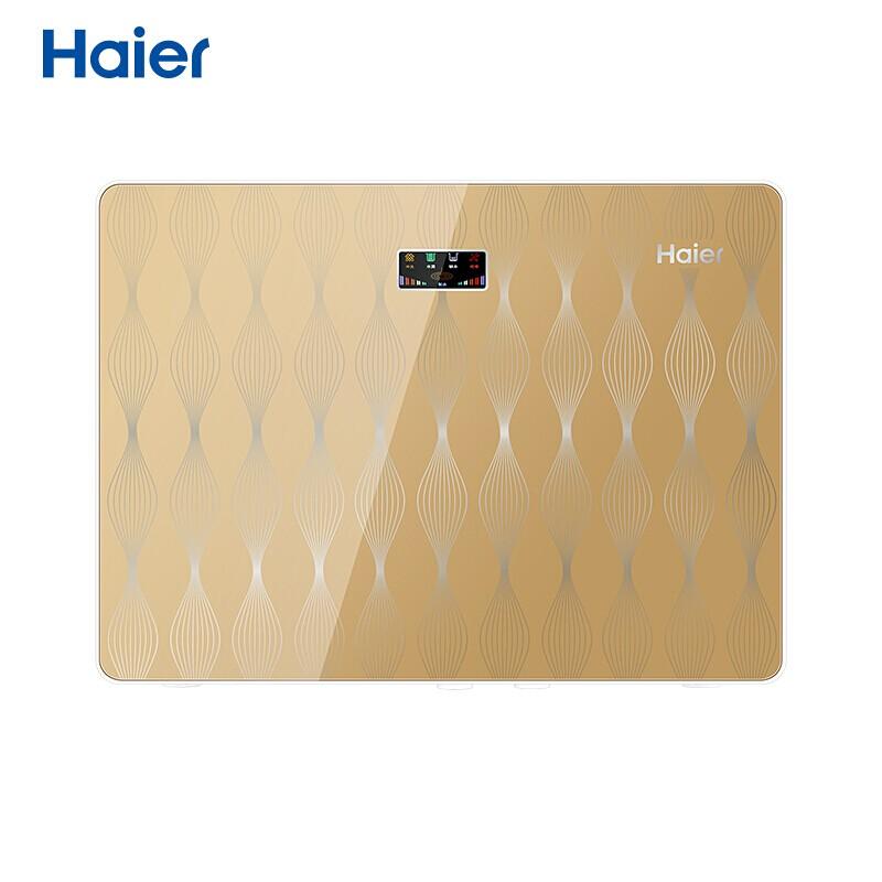 海尔 净水器家用 RO+反渗透净水器带自吸节水节能