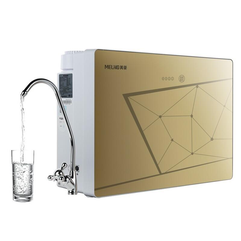 美菱 家用净水器厨房自来水过滤器RO反渗透厨下式400G无桶大通量纯水
