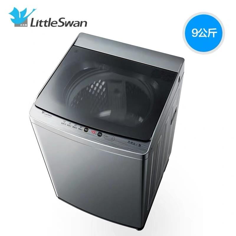 小天鹅波轮洗衣机全自动家用9公斤智能洗脱一体机 T...