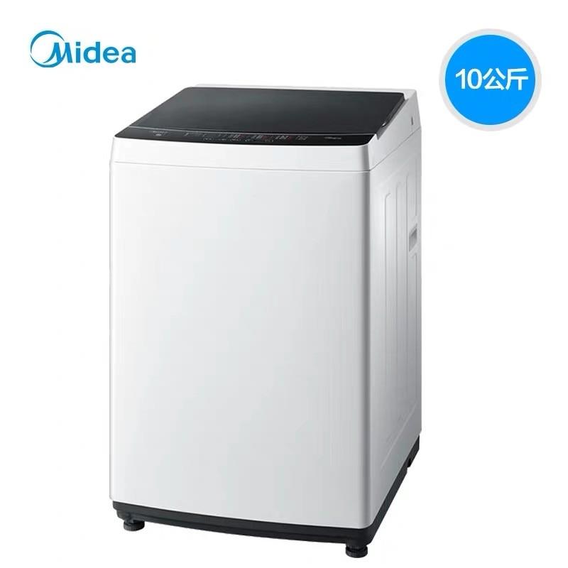 美的10KG公斤波轮洗衣机小全自动家用大容量静音洗...