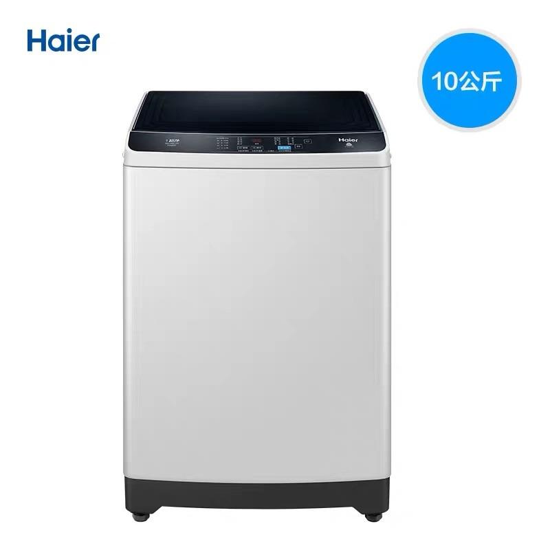 海尔10公斤大容量全自动洗衣机家用小型脱水波轮洗...